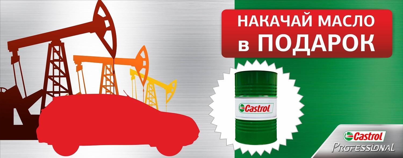 Замена масла в ПОДАРОК! - Акции VIRBAC auto Ростов-на-Дону 88